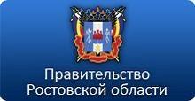 https://www.donland.ru